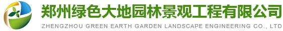 郑州屋顶花园绿化
